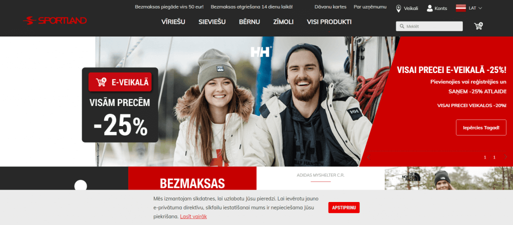 sportland site homepage